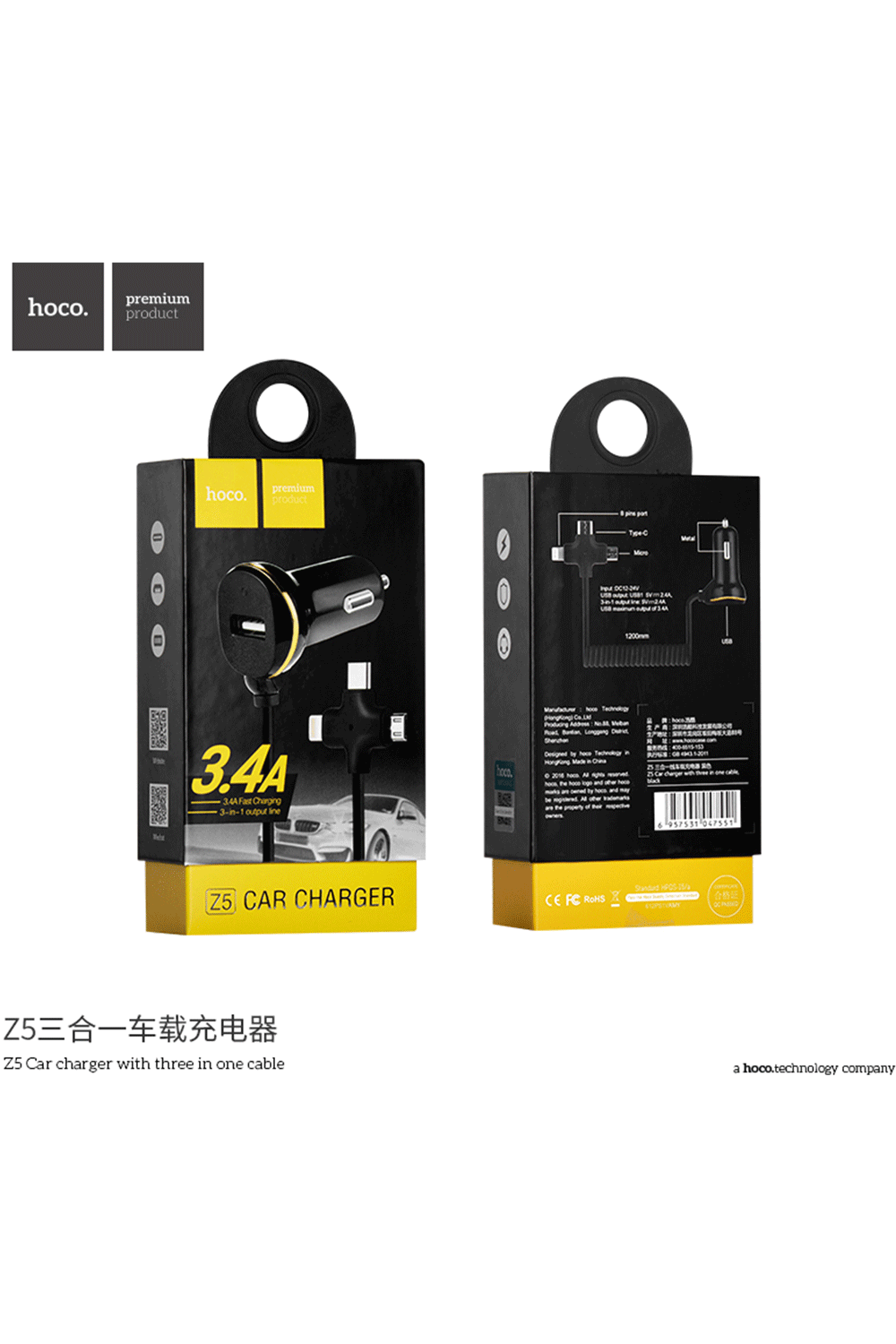 Z5-Hoco  Car Charger