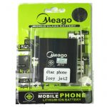 meago-phone-battery-for-dtac-joey-jet-2-5200-0391308-165b6a1f46b4eb7133b1c5eeae581d75-zoom
