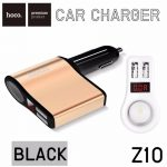 hoco-z10-car-charger-3in1-usb-2-port-5v21a-2-usb-1-1503734786-60262593-a2863d51ff86abcbf88c7b1b49c79630-zoom